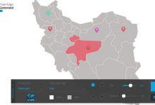 Photo of ابزار آنلاین ساخت اینفوگرافیک روی نقشه 🗺️